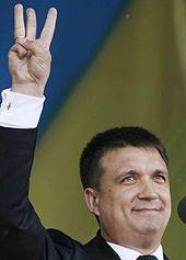 Александр Ковтуненко