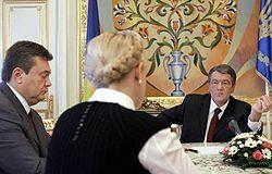 Ющенко, Янукович, Тимошенко