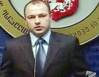 Георгий Арвеладзе