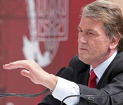 Виктор Ющенко дает пресс-конференцию «Власть для народа, а не для политиков». Киев, 20 августа