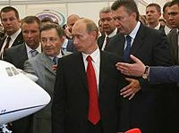 Путин, Янукович