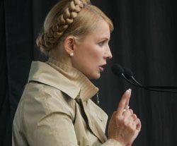Юлия Тимошенко выступает на митинге в Умане. 11 сентября