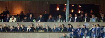 VIP-ложа (Микола Азаров,  Григорій Суркіс, Леонід Кучма, Леонід Кравчук,  Нестор Шуфрич)