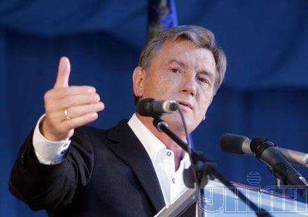 Ющенко: Такую миссию, которую сыграет Украина в европейской политике, не сыграет никто