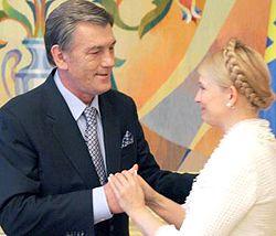 Виктор Ющенко встречается с Юлией Тимошенко в Секретариате Президента. Киев, 27 сентября