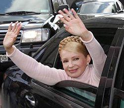 Юлия Тимошенко приветствует сторонников БЮТ перед началом предвыборного митинга. Львов, 26 сентября