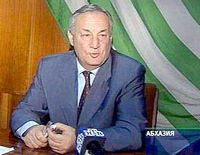 Сергій Багапш