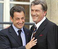 Ющенко, Саркози