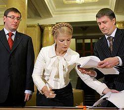 Юрій Луценко, Юлія Тимошенко і В'ячеслав Кириленко під час підписання угоди про створення коаліції у Верховній Раді. Київ, 15 жовтня