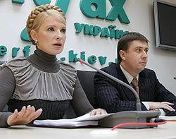 Тимошенко, Кириленко