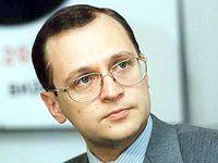 Сергій Кирієнко