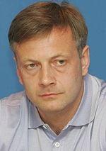 Юрий Трындюк