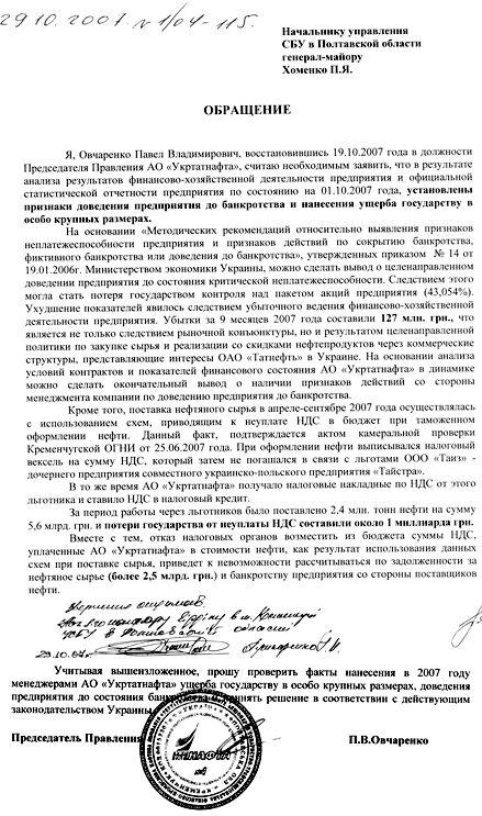Ирина апексимова последние новости 2016 больна