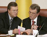 Янукович, Ющенко
