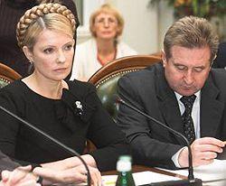 Юлия Тимошенко и Иосиф Винский во время заседания рабочей группы по подготовке первого заседания ВР 6-го созыва. Киев, 12 ноября