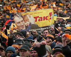 Сьогодні - третя річниця Помаранчевої революції. Фото з архіву УНІАН
