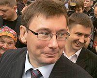 Луценко, Кириленко