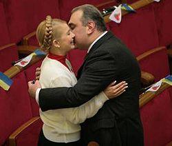 Юлія Тимошенко і Давид Жванія цілуються на відкритті урочистого засідання першої сесії ВР VI скликання. Київ, 23 листопада