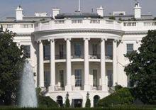 Петиция размещена на сайте Белого дома