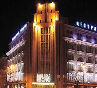 Компания «ЭСТА Холдинг» ведет подготовитку к реконструкции киевского ЦУМа