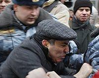 Гарри Каспаров. Фото AP