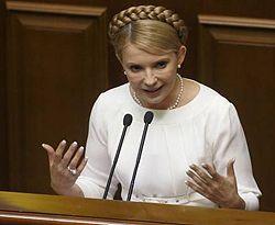 Юлия Тимошенко выступает на заседании Верховной Рады Украины. Киев, 11 декабря