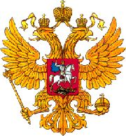 Министерство образования и науки Российской Федерации в 2007 году инициировало и организовало разработку...