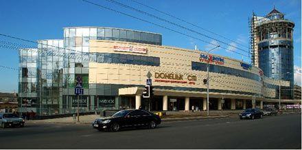 Донецком за полгода заинтерисовались еще 5 партий