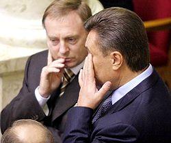Вехи недели. Янукович усиливает донецких, литвиновцы оказываются за бортом