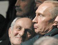 """Владимир Путин. Фото """"Коммерсанта"""""""