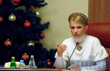 Юлия Тимошенко – премьер-министр Украины