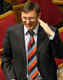 Юрій Луценко - міністр внутрішніх справ України