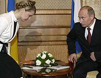 Путин, Тимошенко