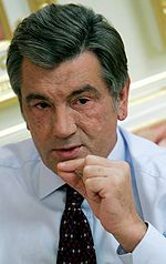 Виктор Ющенко