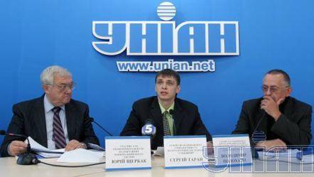 Юрий Щербак, Сергей Таран и Владимир Полохало на одной из пресс-конференций в УНИАН, сентябрь 2007 г.