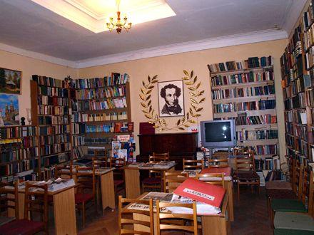 Прошу показати бібліотеку ми