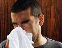 В Закарпатской ОГА случаи свиного гриппа опровергают