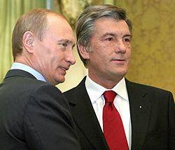 Виктор Ющенко и Владимир Путин во время встречи в Москве. 12 февраля