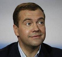 Дмитрий Медведев. Фото Reuters
