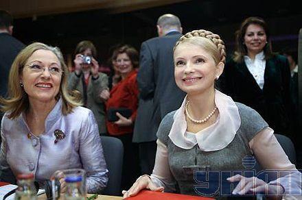Юлия Тимошенко и Бенита Ферреро-Вальднер