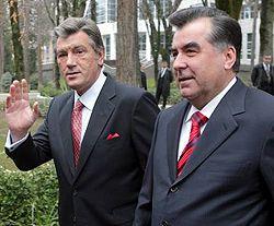 Виктор Ющенко и Эмомали Рахмонов