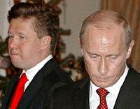 Путин, Миллер