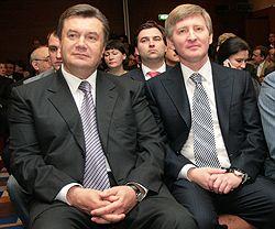Рінат Ахметов і Віктор Янукович на презентації концепції економічного розвитку України Фондом ефективного управління. Київ, 9 квітня