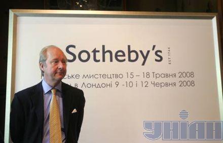 Председатель Sotheby's в России лорд Полтимор
