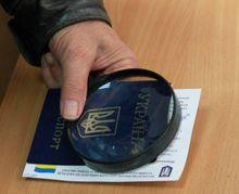 ЦИК зарегистрировал 103 официальных наблюдателя