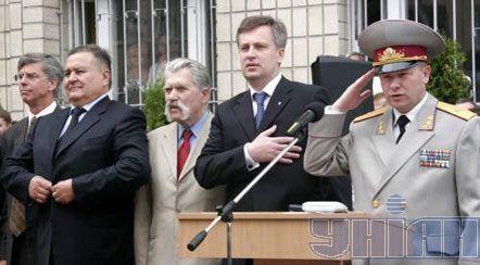 Марчук и Лукьяненко