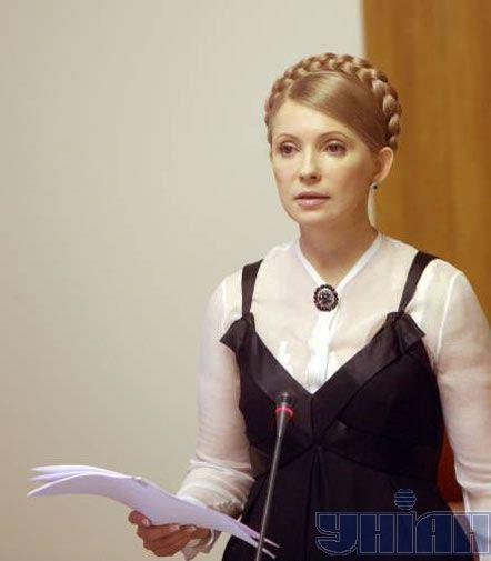 Прем`єр-міністр України Юлія Тимошенко