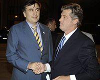 Виіктор Ющенко, Михаил Саакашвили
