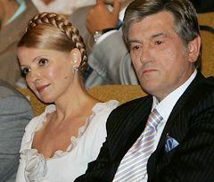 Виктор Ющенко и Юлия Тимошенко на открытии ІХ Мирового конгресса украинцев. Киев, 20 августа
