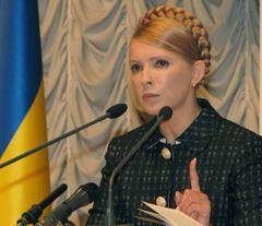 Юлия Тимошенко на пресс-конференции в Киеве. 8 сентября